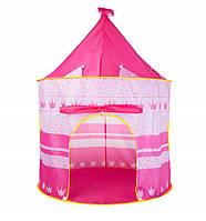 Палатка детская Isotrade розовый цвет замок принцесы