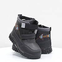 Зимние детские  ботинки для мальчика Y.TOP