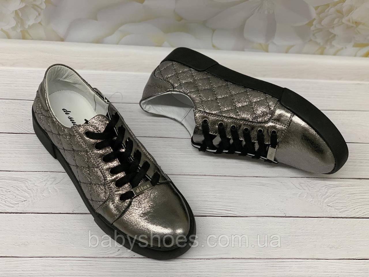 Женские кожаные туфли  р.40 ТДК-5