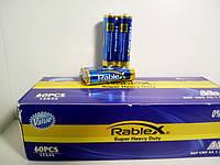 Сольові Батарейки АА Rablex