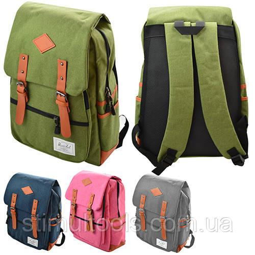 Рюкзак городской Stenson 40*28*13 см