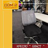 Кресло Бласт, фото 2