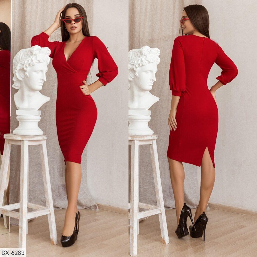 Приталене гарна сукня за коліно в діловому стилі верх на запах р-ри 42-44,44-46 арт 107