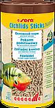 Sera Cichlids Sticks Nature корм для рыб Сера цихлид цихлид Стикс 100 граммов, фото 4