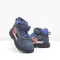 Зимние детские  ботинки для мальчика Канарейка