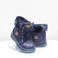 Зимние детские  ботинки для мальчика CBT-T