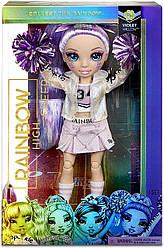 Кукла Rainbow High Cheer Ruby Purple Violet Willow - Рейнбоу Хай Cheerleader Черлидер Виолетта фиолетовая