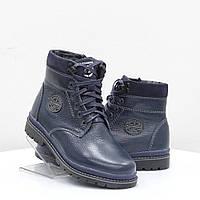 Зимние подростковые ботинки натуральная кожа для мальчика Alexandro
