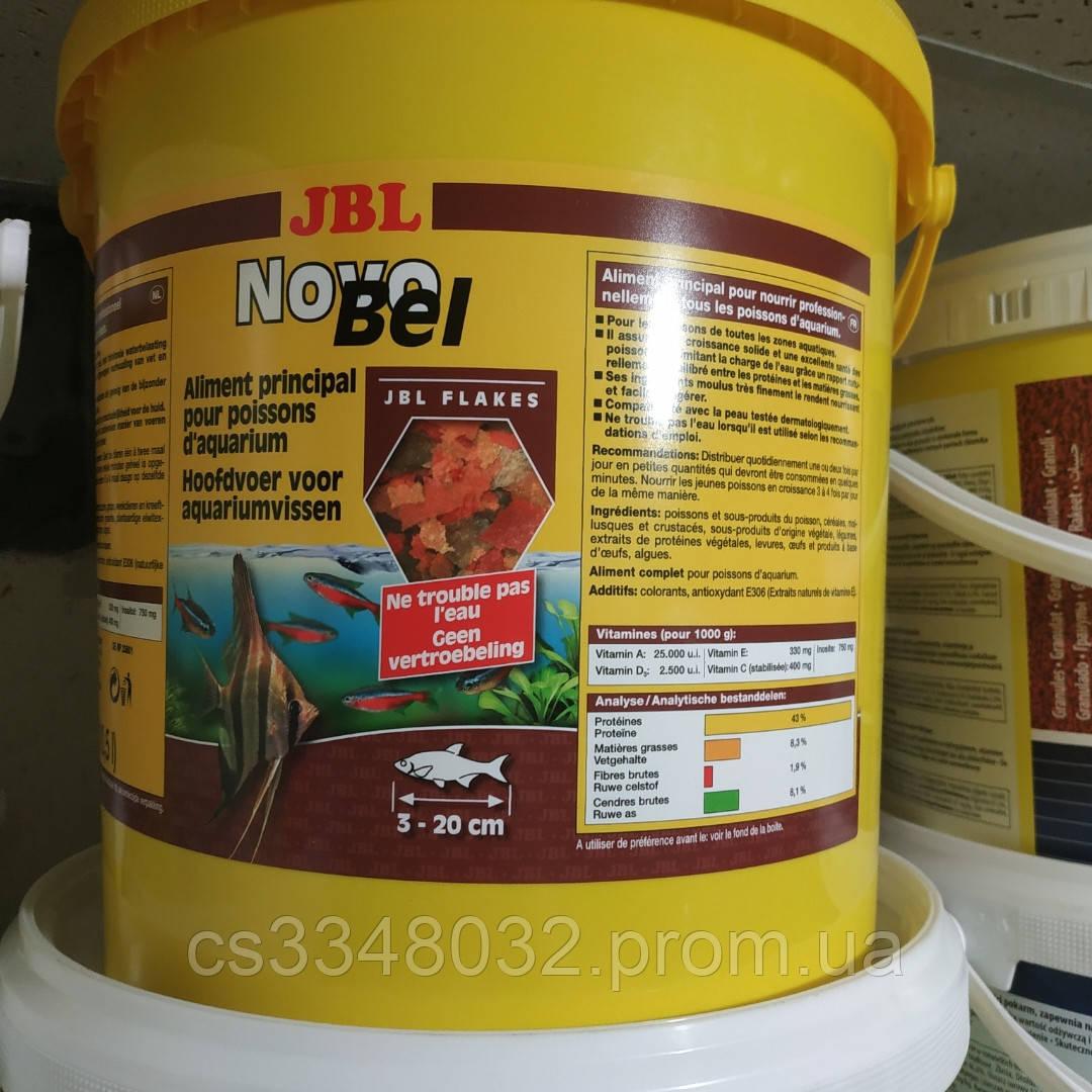 JBL NovoBel корм для рыб ЖБЛ Новобел хлопья 100 граммов