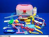 Детский докторский набор в чемодане Волшебная аптечка арт.2552, 2553, фото 3