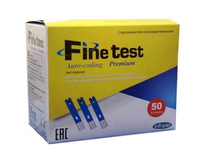 9 упаковок-Тест-полоски для глюкометров Finetest premium №50  24.03.2022 г.