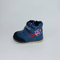Демисезонные ботинки для мальчика ТМ Сказка