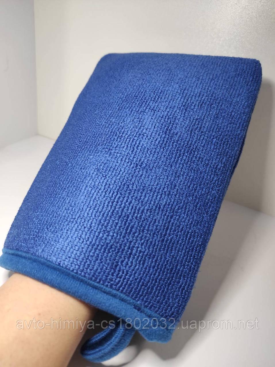Профисиональная рукавица - автоскраб  для очистки кузова 270 x 170мм