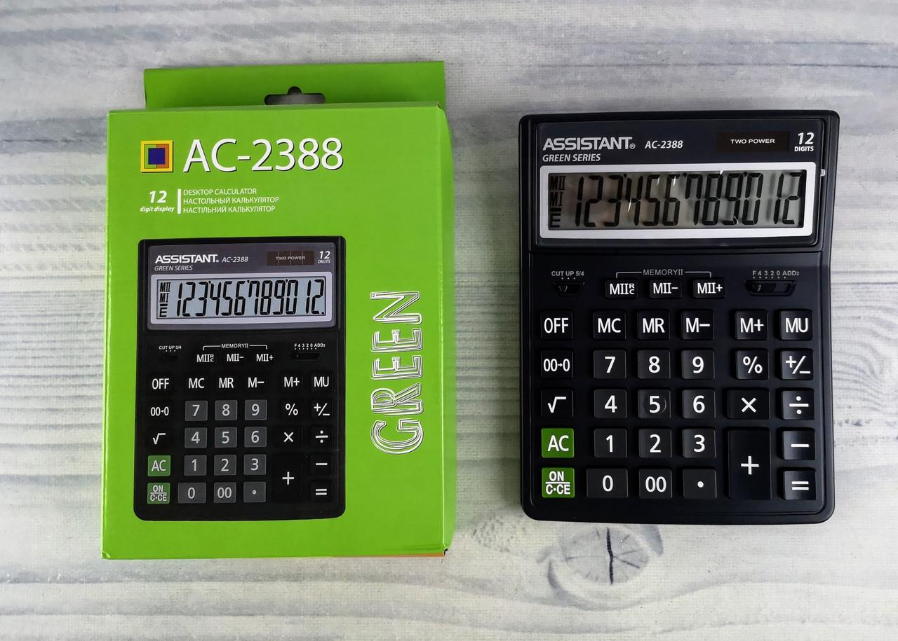 Калькулятор настільний АС-2388 26082Ф