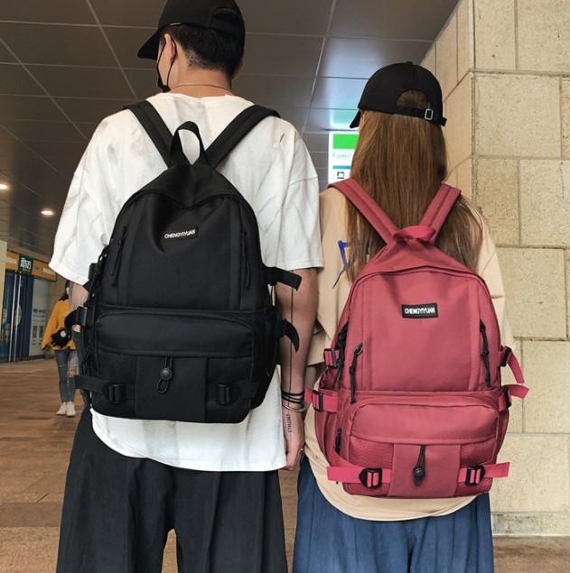Рюкзак с карманами молодежный Cheng