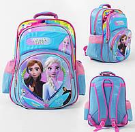 Школьный ранец Холодное сердце. Рюкзак Холодное сердце, фото 1