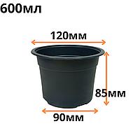 Стакан для рассады 600мл с отверстиями КС, 1100 шт/уп