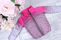 Куртка демісезонна дитяча світловідбиваюча ХІТ для дівчинки 4-8 років,малинового кольору, фото 1