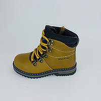 Демисезонные ботинки для мальчика ТМ Сказка СКИДКА!!!