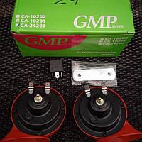 Сигнал звуковой 24В Улитка 2 контакта GMP