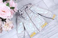 Куртка демисезонная детская FASHION для девочки 2-6 лет,сиреневого цвета, фото 1