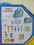 Набор доктора детский в чемоданчике ар.2589, фото 2