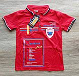 Дитяча футболка на хлопчика на гудзиках ФРІСТАЙЛ розмір М, фото 2