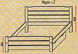 Мэри-3, фото 3