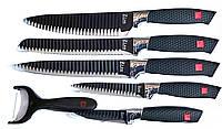 Набір Кухонних Ножів і Овощечистка з Ребристою Поверхнею 6 в 1 German Family GF-16, фото 1