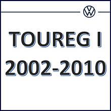 Volkswagen Toureg I 2002-2010