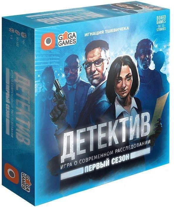 Настольная игра Детектив Первый Сезон