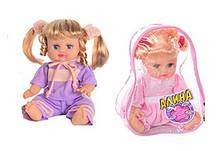 Кукла АЛИНА 5079/5138/41/43 (36шт) говорит и поет по русски, 4 вида, в рюкзаке, 25 см