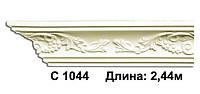 Карниз потолочный  C1044, длина 2.44м, Gaudi Decor