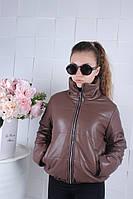 Куртка демисезонная подростковая ЭКО кожа ХИТ для девочки 9-14 лет.коричневого цвета