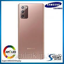 Крышка задняя Samsung Note 20 N980 Бронза Bronze GH82-23299B оригинал!