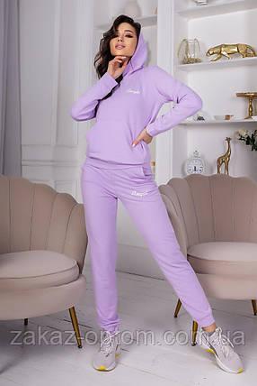 Спортивный костюм женский оптом (42-48) Украина 2143-66410, фото 2