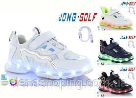 Підліткові кросівки Jong Golf р31-36 ( код 10158-00) светящиеся Led-кроссовки с зарядкой от USB.
