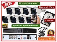 Готовый Комплект Видеонаблюдения на 8 камер 2Mp (Full-HD) + Подарок Жесткий Диск 500Gb!