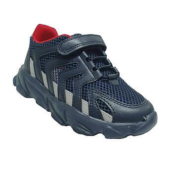 Детские летние кроссовки  со сквозной сеткой мальчикам, синие кроссы