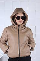 Куртка демисезонная молодежная ЭКО кожа для девушек размеры 46-54,бежевого цвета, фото 1