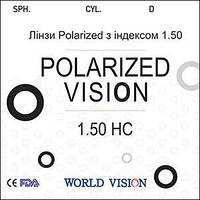 Полимерная линза полароид 1,5 НС World Vision Южная Корея