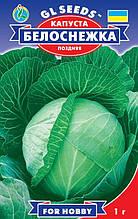 Білосніжка насіння капусти GL Seeds 1 г