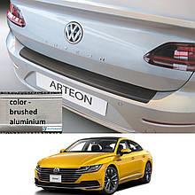 Пластикова накладка заднього бампера для Volkswagen Arteon 2017+