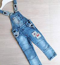 Комбинезон детский стильный джинсовый на мальчика 1-4 года купить оптом со склада 7км Одесса