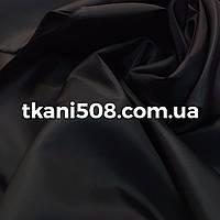 Подкладка нейлон Т-170