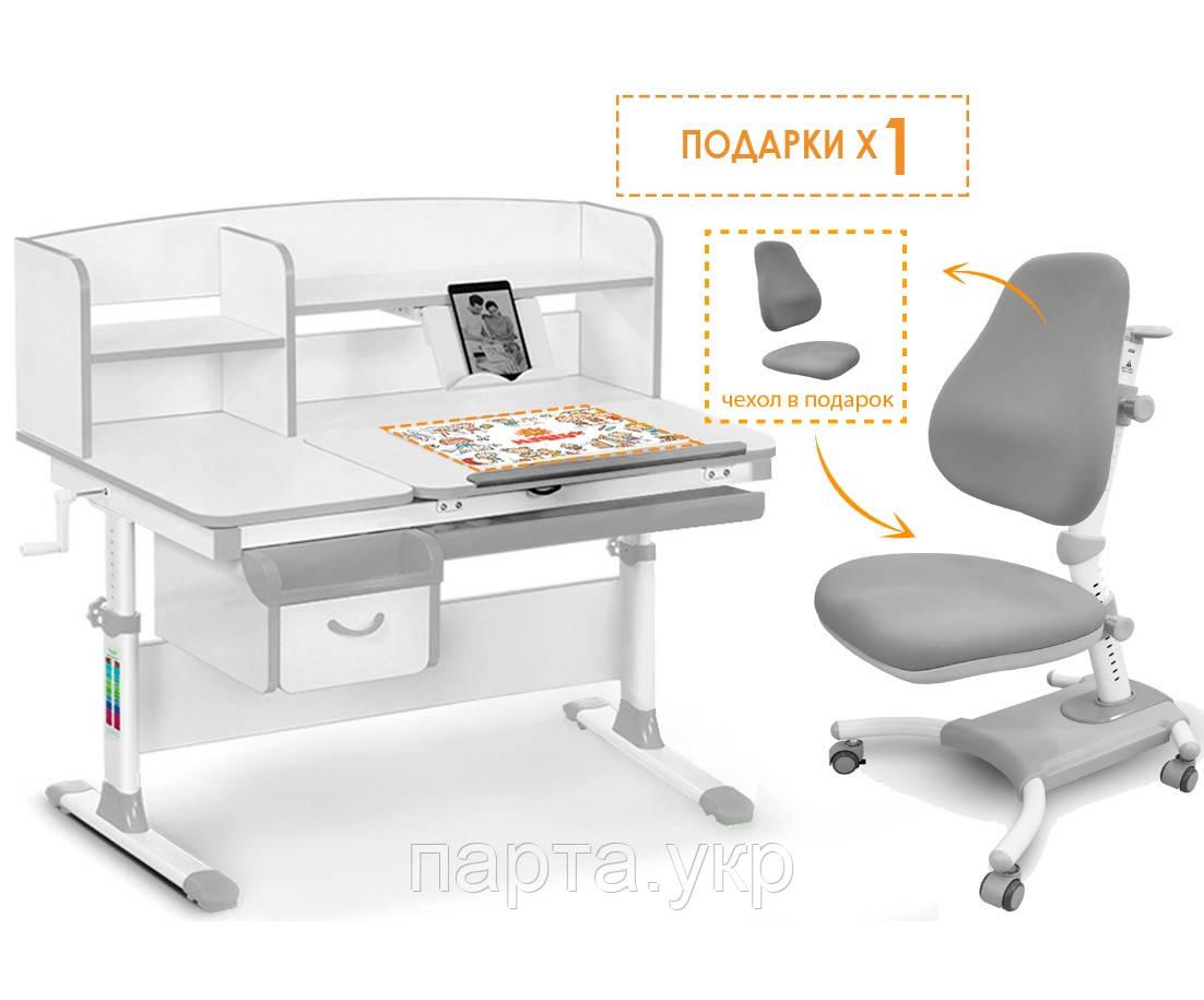 Комплект парта трансформер і крісло Evo-kids Evo-50, 120 см, 2 кольори