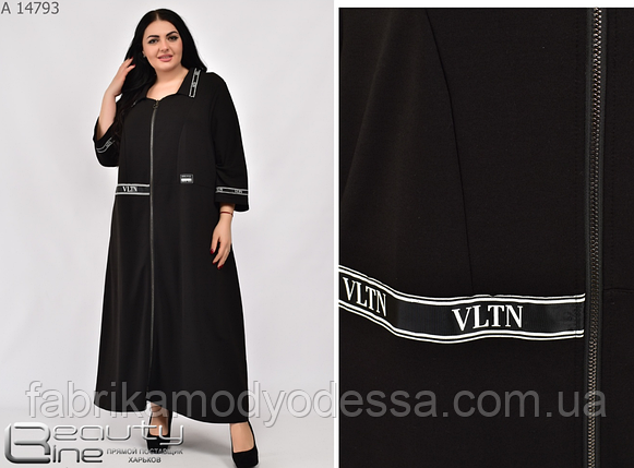 Модное стильное платье большой размер Минова Размеры: 66-68, 70-72, 74-76, фото 2