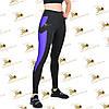 Женские спортивные лосины с фиолет вставками, фото 3
