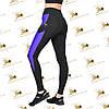 Женские спортивные лосины с фиолет вставками, фото 2