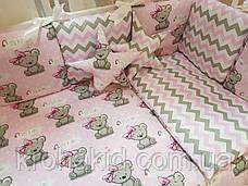 """Набір постільної білизни дитяче ліжечко/ манеж """"Зірки"""" - Бортики в ліжечко - 8 предметів, фото 2"""